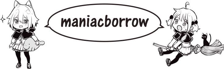maniacborrow